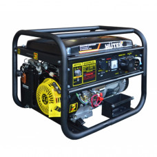 Бензиновый электрогенератор Huter DY6500LXA (с АВР)