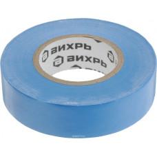 Изолента (10m * 15mm * 0,15mm) синий